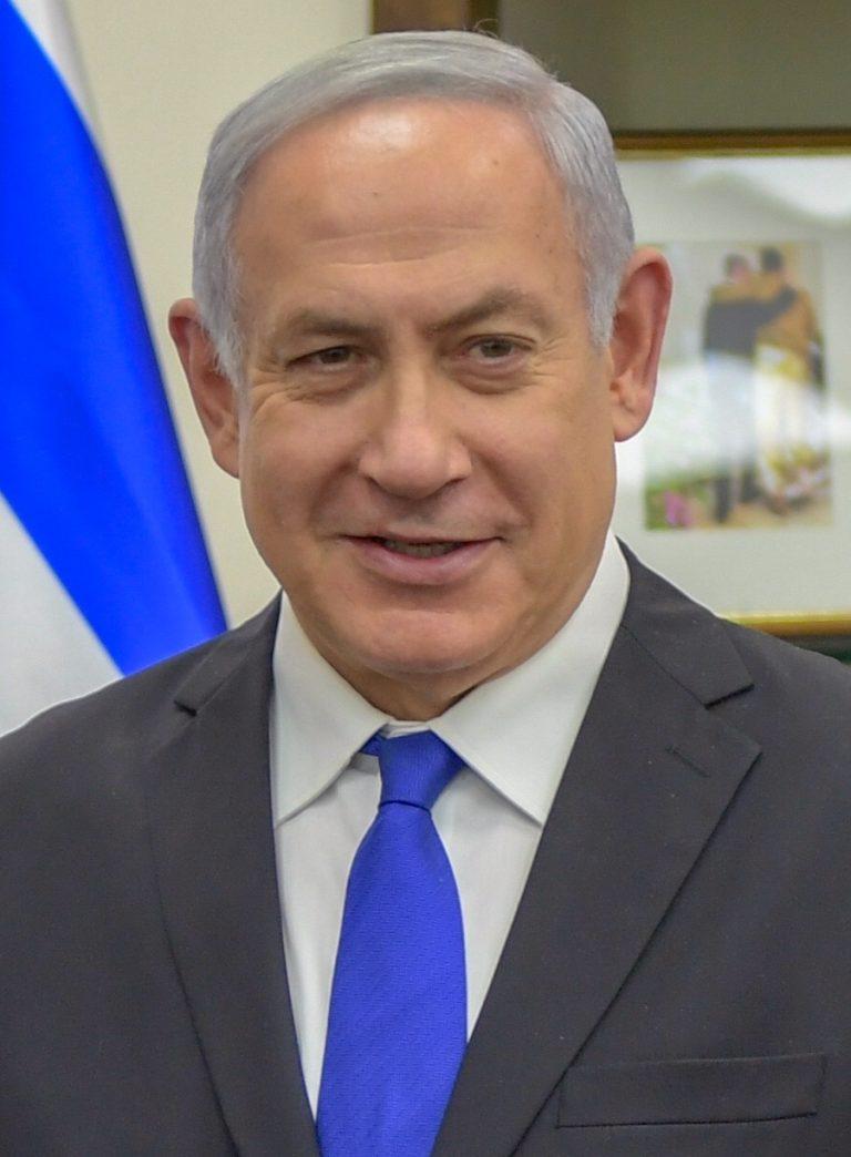 Netanyahu are termen până la 1 ianuarie să solicite parlamentului imunitate în faţa acuzaţiilor ce îi sunt aduse (procuror)